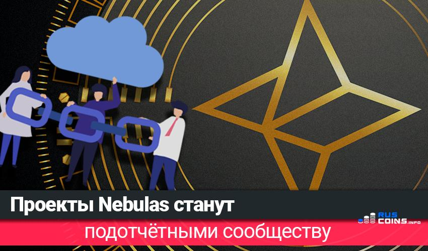 nebulas news latest updates cryptonewsz - 850×500